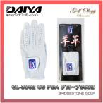 ショッピングダイヤ DAIYA ダイヤ グローブ GL-3002 US PGAグローブ3002 Glove Men's  右利きモデル(左手用) 羊革モデル ※即納商品分