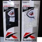 KASCO キャスコ グローブ SF-920 全天候モデル ベルセイム 人工スエード Black&Whiteカラー 右利きモデル(左手用) ※即納商品分