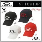 2018年モデル OAKLEY オークリー GOLF CAP ゴルフキャップ 911891JP ※平日限定即納商品