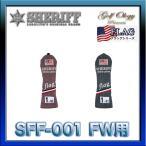 SHERIFF シェリフ Head Cover ヘッドカバー フラッグシリーズ SFF-001 フェアウェイウッド用  ※平日即納商品分