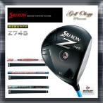 2014年モデル DUNLOP ダンロップ SRIXON スリクソン Z745 ドライバーカスタム CARBONシャフト ※平日即納商品分