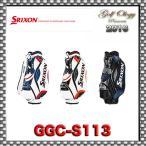 2016年 DUNLOP ダンロップ SRIXON スリクソン キャディバック GGC-S113 スポーツモデル ※平日即納商品