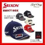 2017年モデル DUNLOP ダンロップ SRIXON スリクソン ゴルフ ウールキャップ SMH7160X ※平日限定即納商品