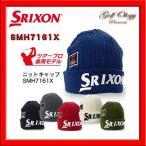 2017年モデル DUNLOP ダンロップ SRIXON スリクソン ニットキャップ SMH7161X ※平日限定即納商品