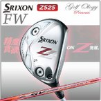 DUNLOP ダンロップ SRIXON スリクソン Z525 FW SV-3026J CARBONシャフト ※即納商品分