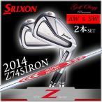 2014年モデル DUNLOP ダンロップ SRIXON スリクソン Z745 アイアン  N.S.PRO MODUS3 TOUR120 STEELシャフト AW・SW 2本セット ※即納商品分