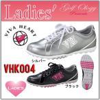 2015年モデル VIVA HEART ビバハート Ladies レディース スパイクレスゴルフシューズ VHK004 ※平日限定即納商品