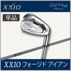 XXIO FORGED 5 IRON 単品!!