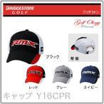 2016年モデル YAMAHA ヤマハ RMX CAP キャップ Y16CPR ※即納商品分