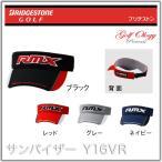 2016年モデル YAMAHA ヤマハ RMX Sunvisor サンバイザー Y16VR ※即納商品分