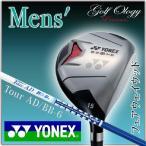 2012年モデル YONEX ヨネックス EZONE Type ST フェアウェイウッド Tour AD BBシャフト装着 石川遼 使用モデル ※即納商品