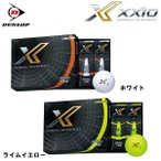 19年モデル DUNLOP ダンロップ XXIO X ゼクシオエックス ゴルフボール