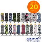 AZROF アズロフ スタイルヘッドカバー