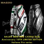 【数量限定】2018年モデル BALDO バルド 2018 CADDIE BAG Anniversary 10TH Italiano pro series イタリアーノ プロ シリーズ キャディバッグ