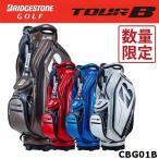 【数量限定】2020年モデル ブリヂストンゴルフ ツアービー BRIDGESTONE TOUR B キャディバッグ プロスタンドモデル CBG01B