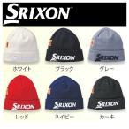 DUNLOP GOLF ダンロップ SRIXON スリクソン ニットキャップ 帽子 ツアープロ着用モデル SMH6162X