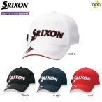 【17年SSモデル】スリクソンメンズ 5方型キャップ (Boa付き) SMH7135 (Men's) SRIXON DUNLOP ダンロップ