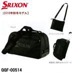 2018年 秋冬モデル ダンロップ DUNLOP スリクソン SRIXON スポーツバッグ ボストンバッグ キャスターバッグ GGF-00514