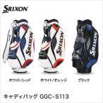【2016年】 DUNLOP ダンロップ SRIXON スリクソン キャディバック GGC-S113 スポーツモデル ※予約販売商品