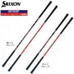 【19年継続モデル】スリクソン スイングパートナー2 GGF-80198 スイング練習器具 SRIXON ダンロップ DUNLOP
