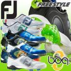 【日本正規品】フットジョイ FOOTJOY  フリースタイルボア ゴルフシューズ  FREESTYLE Boa