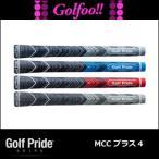 グリップ ゴルフプライド MCC プラス4MCC PLUS4