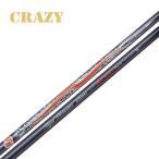クレイジー(ウッド用シャフト)Royal Decoration Athlete TypeB Deep ...