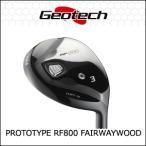 ジオテック 【フェアウェイウッド】プロトタイプ RF800 フェアウェイウッド