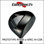 ジオテック 【ドライバー】プロトタイプ RF900 α-スペック 高反発仕様