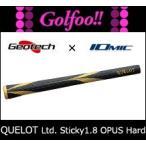グリップ ジオテッククロト Ltd. スティッキー 1.8 オーパス ハードQUELOT Ltd. Sticky 1.8 OPUS Hard  硬度+5