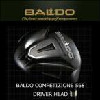 BALDOバルド ドライバー【BALDO COMPETIZIONE 568 DRIVER HEAD】