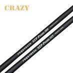 クレイジー(アイアン用シャフト)CRAZY STP Proto Iron・STP プロトアイアン
