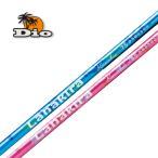 ラナキラ(ウッド用シャフト)Lamakira Kanaloa・カナロア・スリーブ付シャフト対応