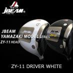 ヘッド ジェ-ジ-イ- JBEAMJBEAM YAMAZAKIZY-11 DRIVER HEAD ホワイトジェイビーム