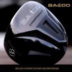 ご購入特典あり1月31日まで【先行予約受付中】バルド ドライバー【BALDO COMPETIZIONE 568 DRIVER 460 HEAD】
