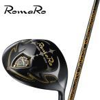 【ゴルフ】完成品 RomaRo Ray α GOLD Driver  高反発モデル 【RJ-TF Plemium Light シャフト】装着モデル ロマロ
