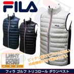 フィラゴルフ トリコロール ダウンベスト フリース素材 ダウンベスト メンズ ゴルフウェア FILA Golf 786-209