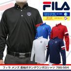 golfpartner-annex_786-564