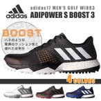 еве╟еге└е╣ е┤еые╒ ADIPOWER S BOOST 3 ╖┌╬╠ ╦╔┐х е╖ехб╝е║ adidas е╓б╝е╣е╚ есеєе║ WI883
