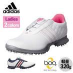 アディダス adidas ゴルフ シューズ レディース DRIVER Boa ドライバーボア スパイク 防水 軽量 Q448