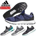 アディダス ゴルフシューズ メンズ スパイクレス クロスニット3.0 フルレングスBOOST ヘザーニット adidas BB788 G26223