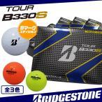 BRIDGESTONE TOUR B330S 1ダース 12球入 新品 ゴルフボール Bマークエディション ウレタンカバー 3ピース スピンのS ブリヂストンツアーB