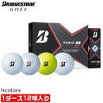 ブリヂストン ゴルフ ボール TOUR B X スピードコントロールテクノロジー 低スピン ウレタンカバー 3ピース 330デュアルディンプル BRIDGESTONE