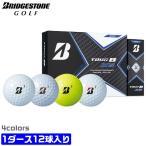 ブリヂストン ゴルフ ボール TOUR B XS スピードコントロールテクノロジー スピン ウレタンカバー 3ピース 330デュアルディンプル BRIDGESTONE