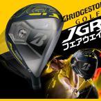 ブリヂストン JGR フェアウェイウッド 高初速による飛距離アップを実現 Tour AD J16-11W BRIDGESTONE ゴルフ