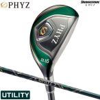 ブリヂストン ゴルフ PHYZ (2019) ユーティリティ ファイズ U5 U6 U7 PZ-509U R R-Light BRIDGESTONE