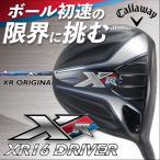golfpartner-annex_callaway-dr-019