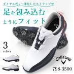 キャロウェイ 2017 ツアーLS 17 AM 人気のダイヤル式で足のズレを防止 ダイヤル式 ソフトスパイク メンズ ゴルフシューズ callaway 247-7983500