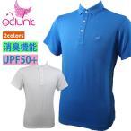 店頭展示品クランク ゴルフ ポロシャツ 半袖スムースドライ 吸汗速乾 消臭機能 UPF50+ CL57TG97 CLUNK