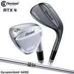 クリーブランドゴルフ RTX 4 ウェッジ ブラックサテン ツアーサテン Dynamic Gold S200 スチール Cleveland Golf